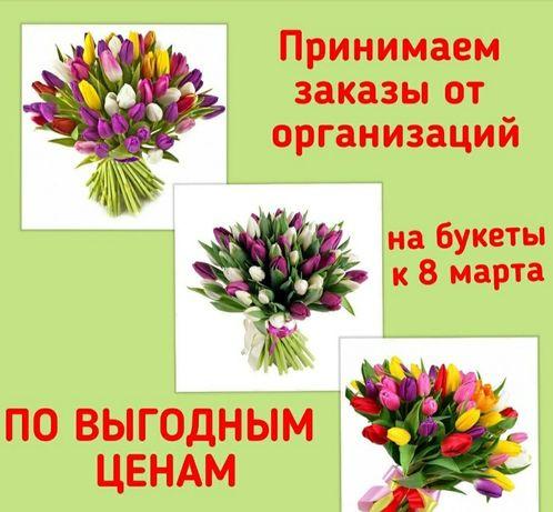 Тюльпан символов любви и счастья