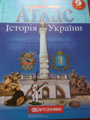 Атлас по истории Украины 9 класс.