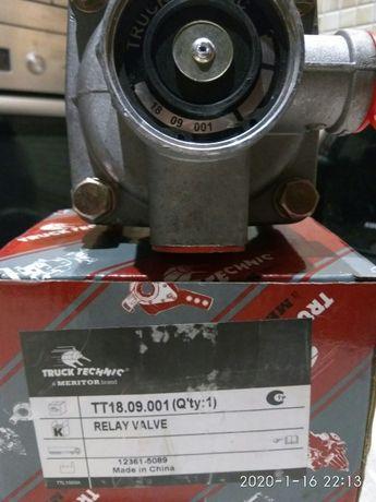 Прискорювальний клапан TRUCKTECHNIC TT18.09.001