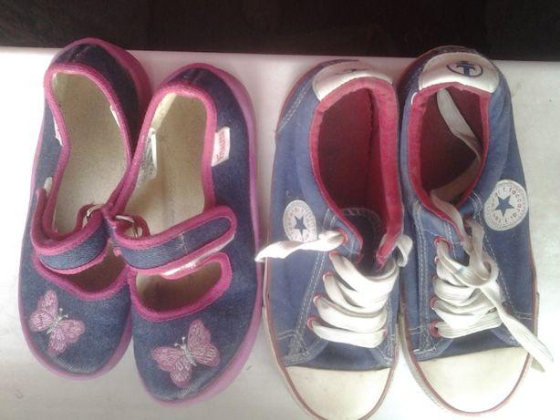 кроссовки тапки обувь