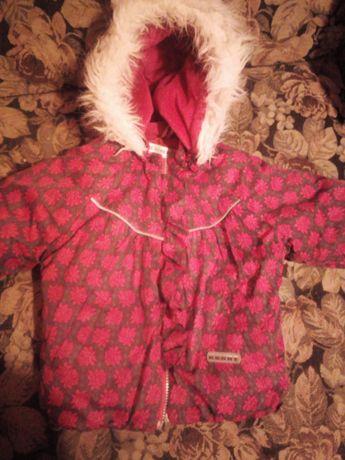Продам курточку для девочки.От 1 до 2-3х лет.