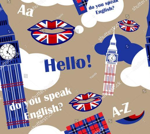Онлайн-заняття з англійської мови