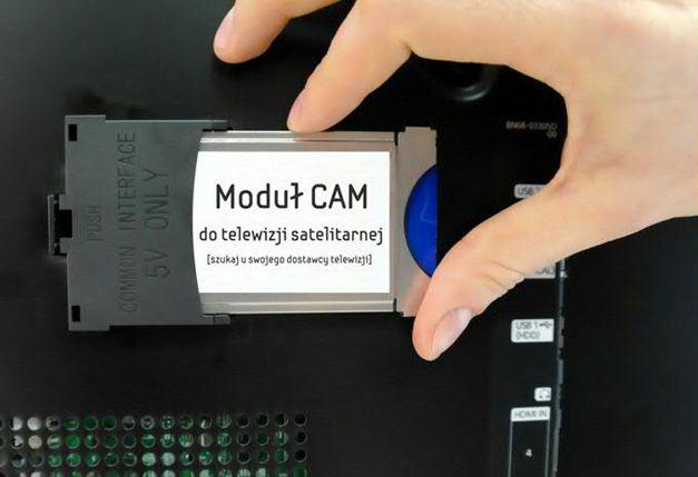 Адаптер CAM модуля (