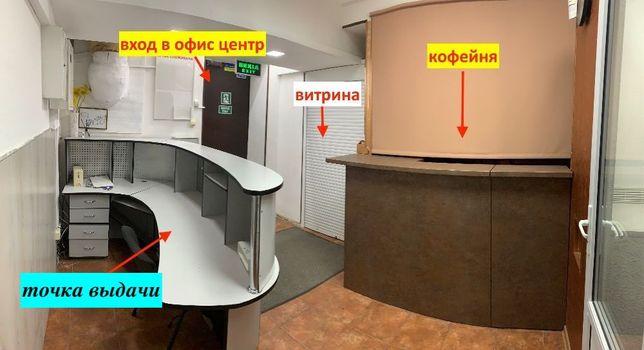 Аренда интернет магазин точка выдачи мастерская Окипной Левобережная