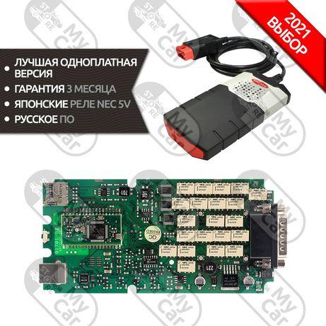 Мультимарочный сканер Одноплатный Delphi DS150E Bluetooth, реле NEC