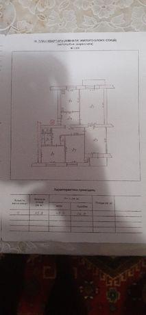 Продам 4-х комнатную квартиру в пгт. Аскания - Нова Херсонской области