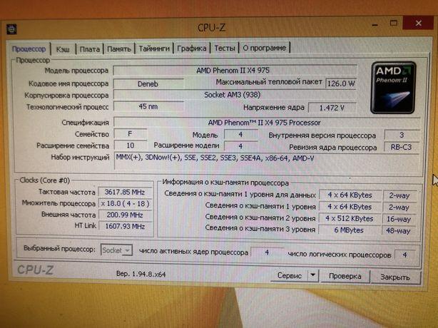 AMD Phenom II X4 975 AM3 3.6MHz