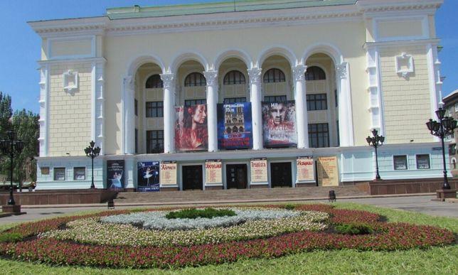 Билеты в Донбасс Оперу