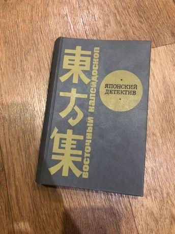 Японский детектив «В чаще», «чудовище во мраке», «земля-пустыня»