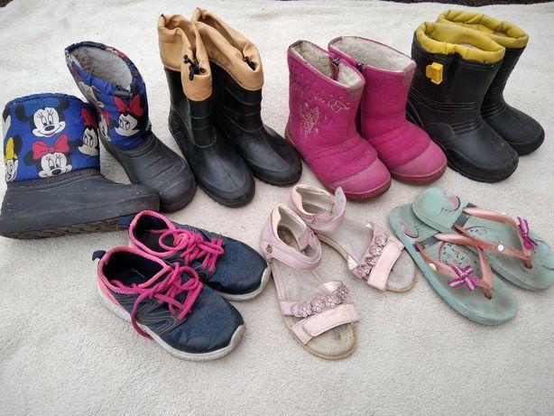 Отдам даром обувь кроссовки зимние резиновые сапоги шлепки босоножки