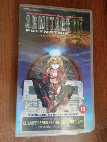 Anime VHS dla kolekcjonera ARMITAGE III