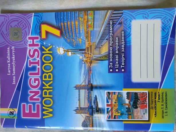 Рабочая тетрадь по английскому workbook 7класс Калинина