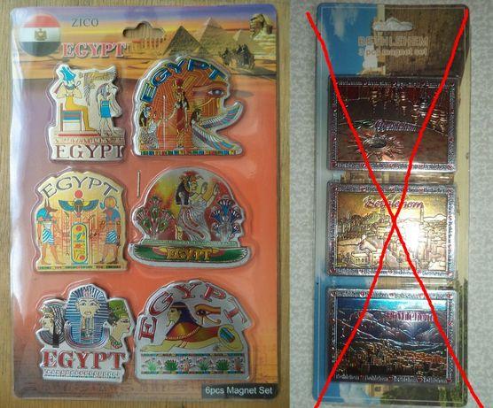 Магниты на холодильник: Египет 6 шт. BETHLENEM 3 шт. НОВЫЕ в упаковке