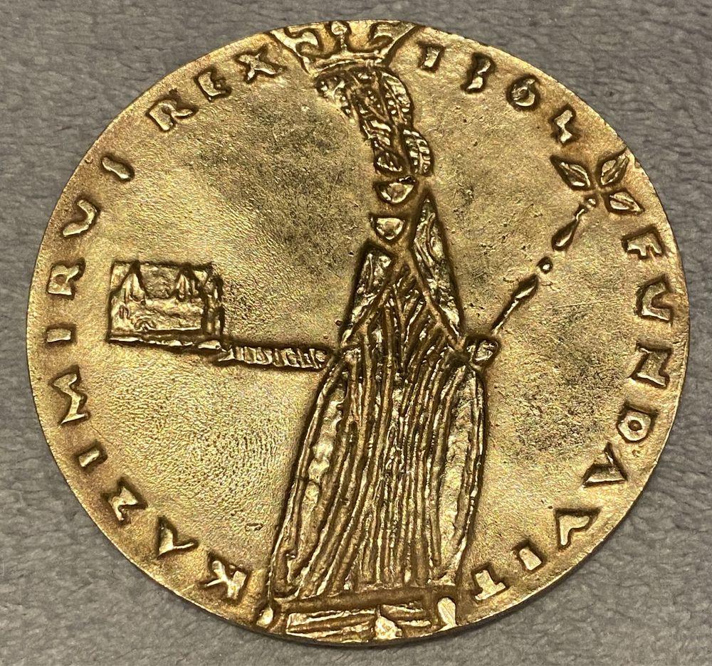 Medal 600 lat Uniwersytetu Jagiellońskiego, 1964