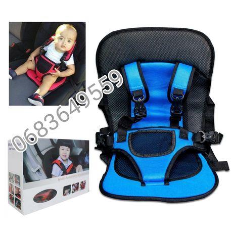 Детское автокресло бескаркасное кресло безопасности автокрісло дитяче