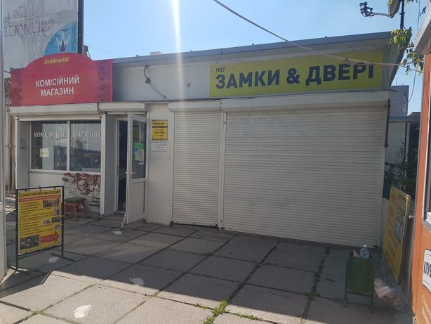 Продаж магазину павільйону біля нового ЦУМу 2*20м.кв.