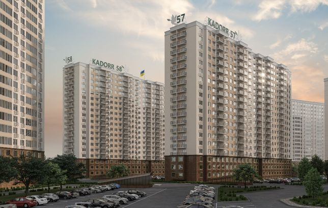 "Продам 1 комн. квартира в ЖК ""57 Жемчужина"" Балкон."
