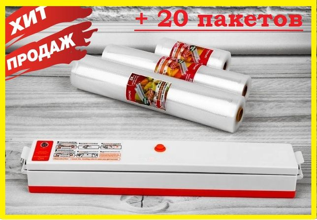 Прибор для вакуумной упаковкик продуктов Вакууматор вакуумный упаковщи
