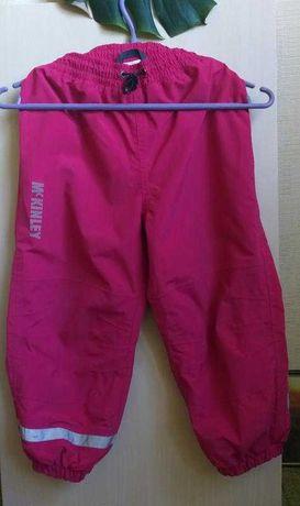 Темно-розовые брюки с подкладкой