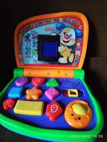 Комп'ютер для діток