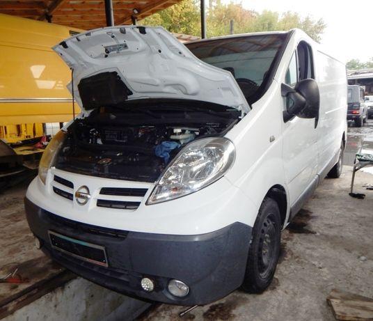 Разборка Запчасти ШРОТ Розборка Renault Trafic Opel Viavaro Трафік
