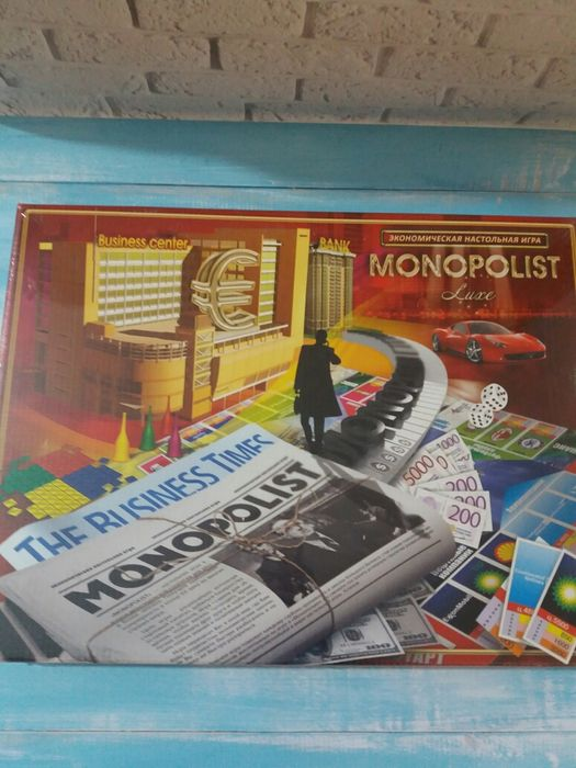 Настольная игра Монополия Кременчуг - изображение 1