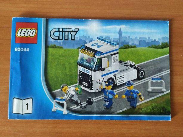 Продам LEGO City 60044 - Выездной отряд полиции