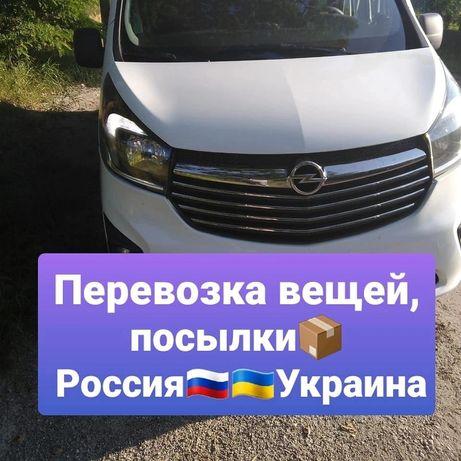 Ищу партнёра с пассажирским бусом для работы Украина Россия