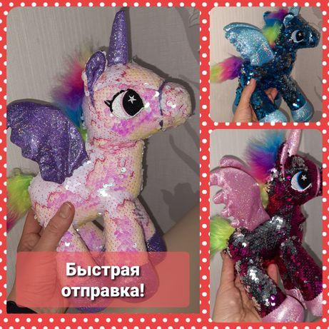Единорог Пони Pony Барбоскины дракон Беззубик глазастики паетки