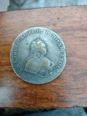 Монета 1742 года серебро