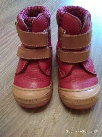 Демисезонные ботинки Котофей 23 р кожа