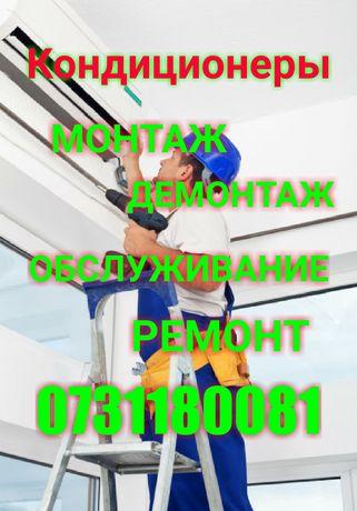 Установка, Монтаж продажа кондиционеров, демонтаж,обслуживание, ремонт