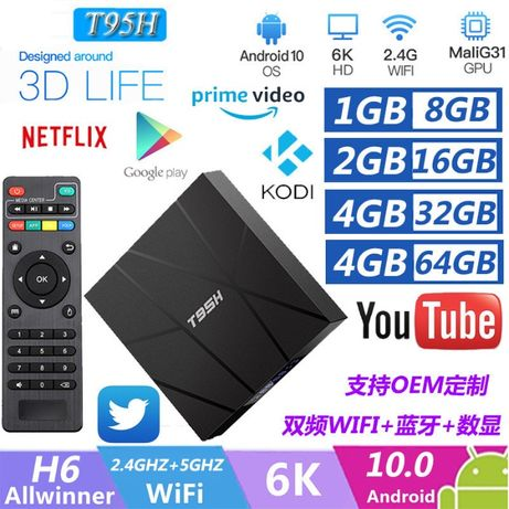 TV BOX Android 10 6K - 1+8G (2+16G - 4+32G - 4+64G) - T95H