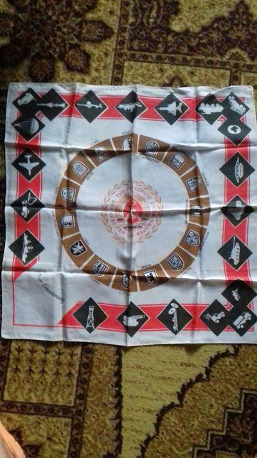 Платок ГДР сувенирный