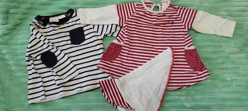 Дитячий одяг до 6 м Диканька - изображение 1