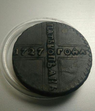 5 копійок 1927 хрестовик (крестовик)