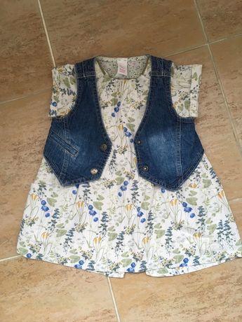 Платье zara next (жилетка в подарок)