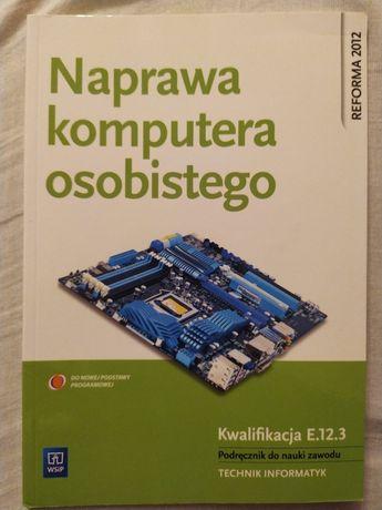 Napraw komputera osobistego WSiP E.12.3 (kupiona i nigdy nieużywana)
