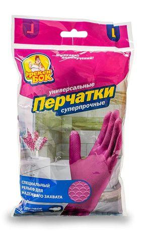 Универсальные перчатки Фрекен Бок Суперпрочные, 2 шт.