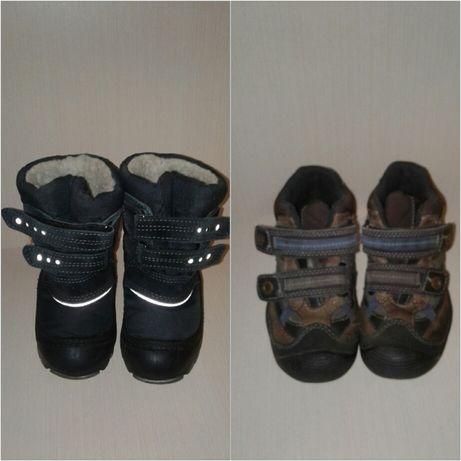Сапоги Demar, ботинки Geox