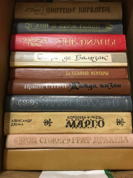 Книги разных жанров