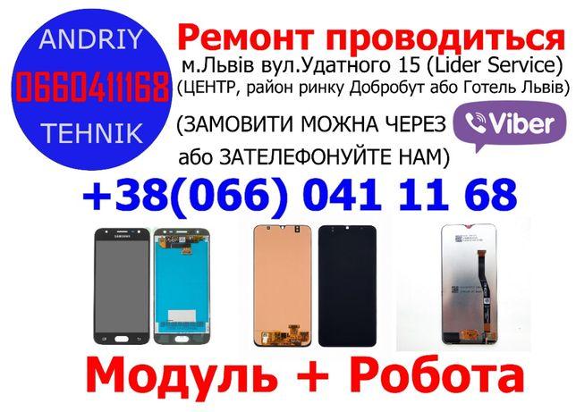 Робота+Екран Xiaomi Note 6 7 8 9 Redmi 5 6 7 8 9 та Інші