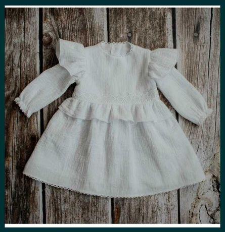 Sukienka chrzest 74