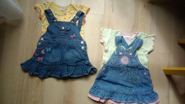 Zestaw ubrań dla dziewczynki 3-6m-cy