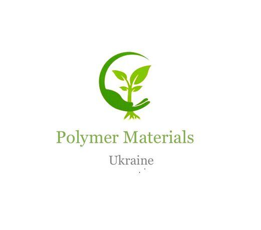Купим отходы полимерной пленки