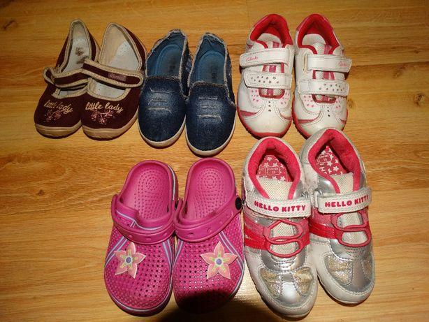 buty dla dziewczynki roz 25 nr ogł 1554