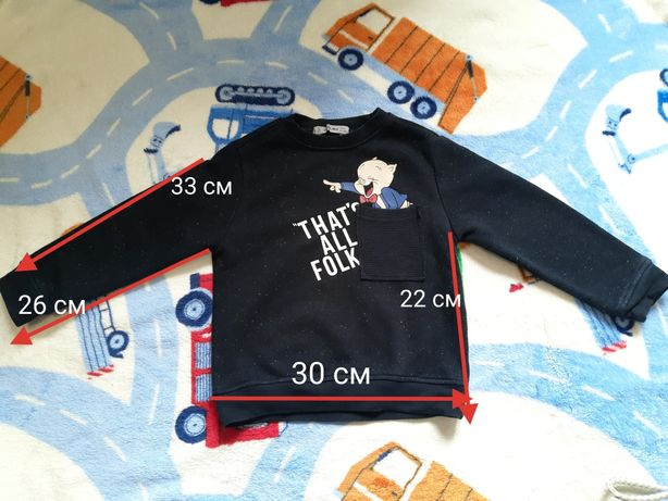 Кофта и штаны, спортивный костюм для мальчика