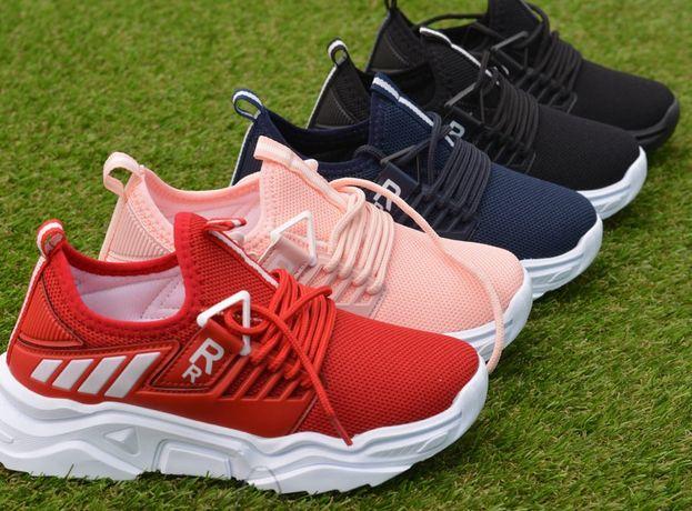 Кроссовки детские Adidas Ultraboost черные красные синие р31-35