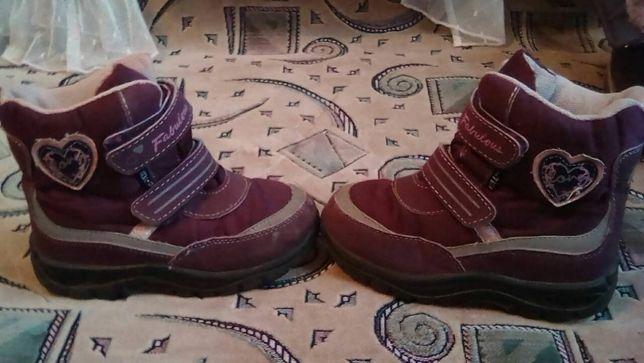 Термо ботинки, ботиночки для двора