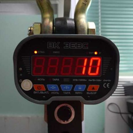 Ваги кранові (весы крановые) ВК ЗЕВС III-5000